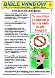 030_Bible_Window: Bible topics; Colour