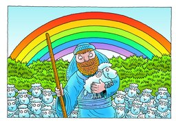 20_Little_Lamb: Bible story